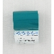 Fargebånd Datacard Teal (PMS 322C) ICS/ICE,280 (900 kort)