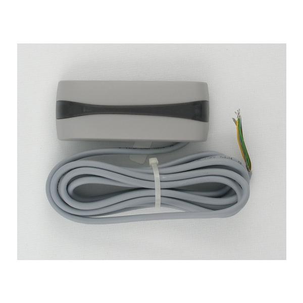 Kortleser MiFare/I-CODE serieport 7C fi